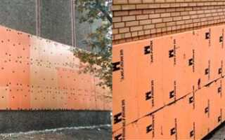 Как закрепить пеноплекс к кирпичной стене?