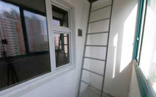 Можно ли убрать пожарную лестницу на лоджии