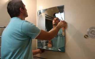 Как прикрепить зеркало к стене без гвоздей
