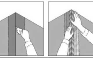 Как сделать ровный угол стены штукатуркой