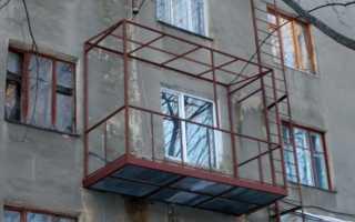 Каркас балкона своими руками с чертежом