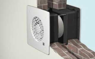 Вытяжная вентиляция через стену на улицу