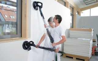 Инструмент для ошкуривания стен