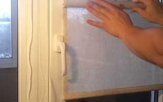 Установка рольшторы на пластиковое окно