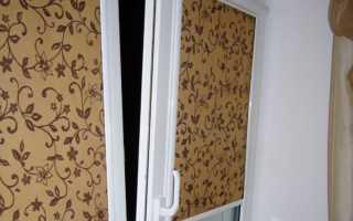 Миникассетные рулонные шторы на пластиковые окна