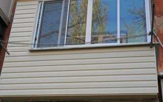 Отделка балкона сайдингом своими руками пошаговая инструкция