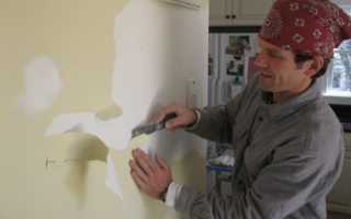 Как избавиться от старой краски на стенах
