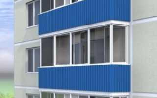 Отделка балкона снаружи своими руками пошаговая инструкция
