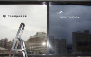 Тонировка окон на балконе