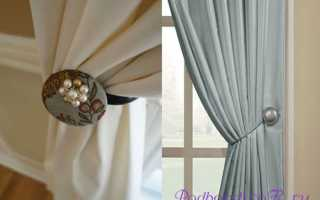 Как сделать зажим для штор своими руками?