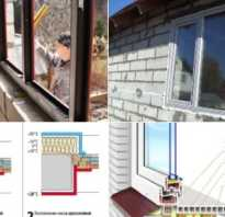 Установка пластиковых окон в доме из газобетона