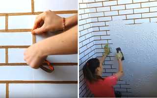 Стена под кирпич в квартире как сделать