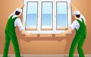 Сколько стоит установить окно ПВХ