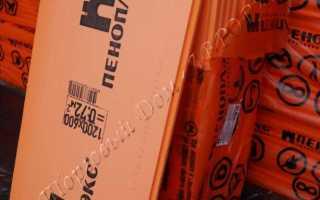 Пеноплекс комфорт технические характеристики