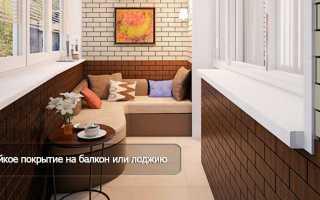 Морозоустойчивый линолеум для балкона