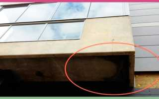 Протекает балкон после остекления