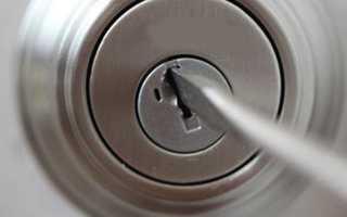 Потерял ключи от квартиры как открыть дверь?
