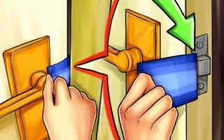 Как открыть дверную ручку в межкомнатной двери?