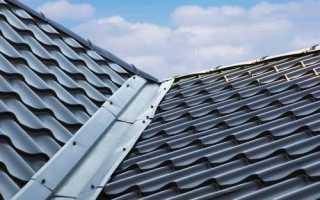 Устройство ендовы крыши из металлочерепицы