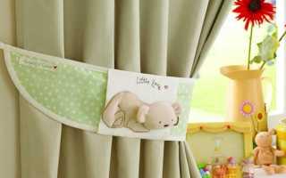 Как красиво подвязать шторы своими руками?
