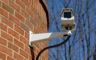 Что нужно для установки видеокамеры наружного наблюдения
