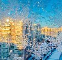 Как правильно утеплить окна на зиму