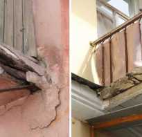 Кто должен ремонтировать балкон в приватизированной квартире
