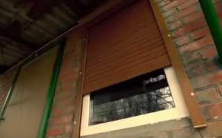 Антивандальные ставни на окна