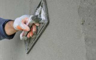 Терка для шлифовки стен