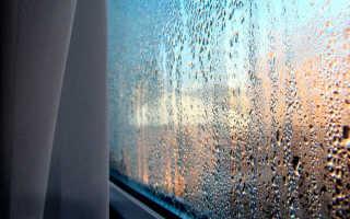 Конденсат на окнах ПВХ причины