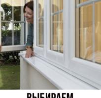 Окна какой фирмы лучше ставить в квартире