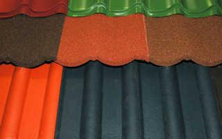 Каким материалом лучше покрыть крышу дома
