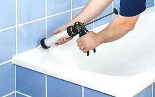 Герметизация стыка между ванной и стеной