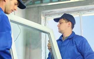 Установка стеклопакетов стоимость работы