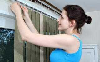 Как почистить вертикальные жалюзи не снимая
