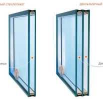 Какой стеклопакет выбрать однокамерный или двухкамерный