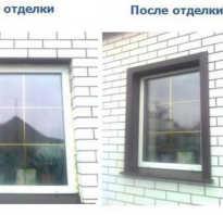 Отделка откосов пластиковых окон снаружи