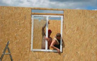 Какие размеры окон выбрать для частного дома