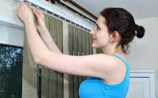 Как снять жалюзи вертикальные с окна