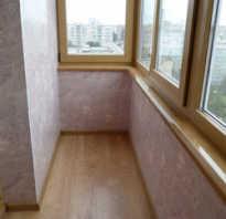 Чем обшить балкон изнутри своими руками