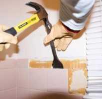 Как снять клей со стены после плитки