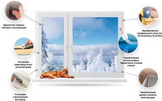 Утепление окон по финской технологии