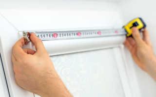 Как правильно измерить жалюзи на пластиковые окна