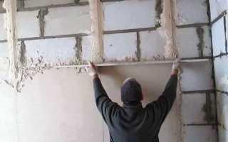 Как выпрямить стены в квартире