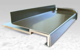 Алюминиевые отливы для окон
