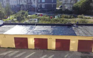 Заливка крыши гаража битумом