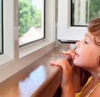 Детский замок на створку окна