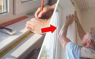 Утепление подоконника пластиковых окон