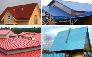 Какой профнастил лучше для крыши дома