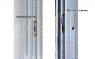 Регулировка раздвижных окон на балконе